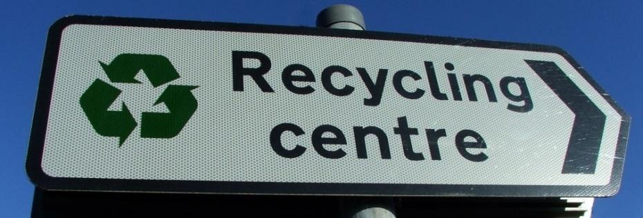 Център за рециклиране и изкупуване на вторични суровини