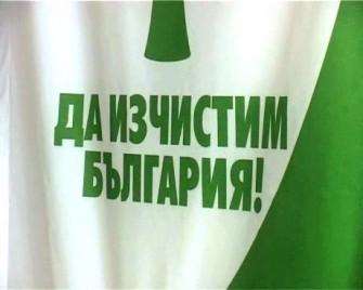 Кампания на bTV